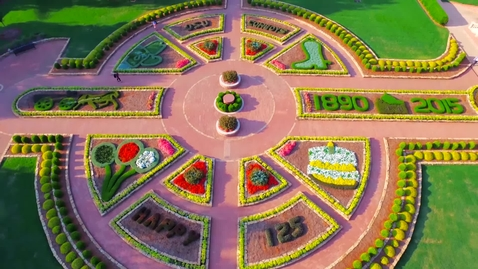 Thumbnail for entry Formal Gardens Redesigned To Commemorate OSU's 125th Anniversary