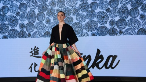 Thumbnail for entry Audrey Bilyeu Senior Collection