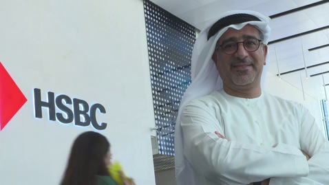 Thumbnail for entry VOE Featuring the CEO of HSBC Abdulfattah Sharaf