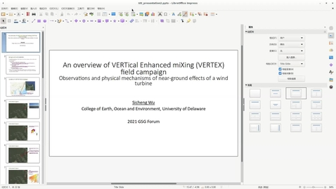 Thumbnail for entry The VERTEX field campaign: observations and physical mechanisms of near-ground effects of a wind turbine, Sicheng Wu