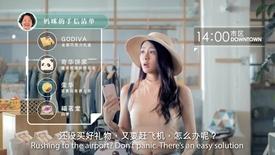 Thumbnail for entry 香港国际机场网上商店