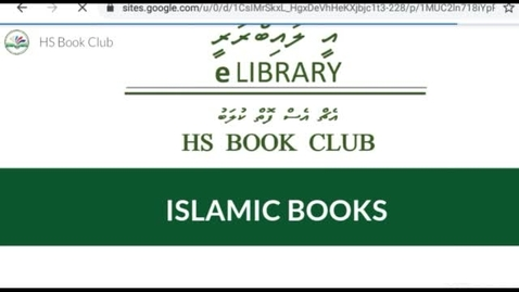 Thumbnail for entry Hulhudhuffaaru School from the Maldives on an innovative reading programme