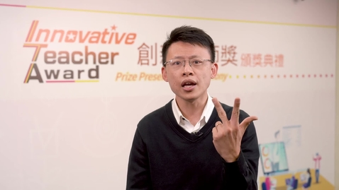 Thumbnail for entry KK Fung from Hong Kong (China) on the importance of student motivation, interaction and innovation for online learning