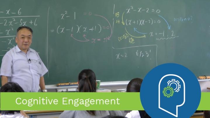 Thumbnail for channel Cognitive Engagement