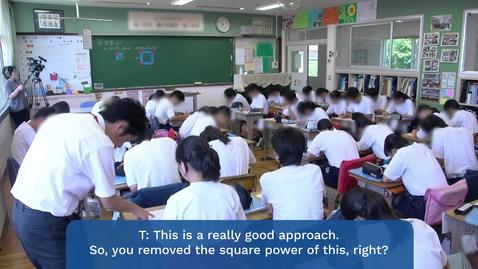 Thumbnail for entry Encouraging Students Whilst Challenging Their Thinking