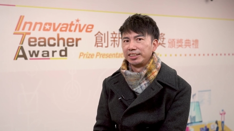 Thumbnail for entry James Leung from Hong Kong (China) on the importance of students' motivation