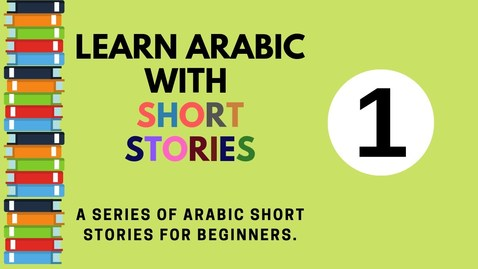 Thumbnail for entry Learn Arabic through short stories for beginners 1 - Quiz