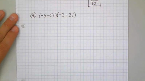 Thumbnail for entry 5-4 Multiplying Complex Numbers