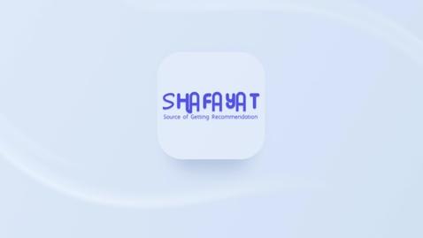 Thumbnail for entry SHAFAYAT