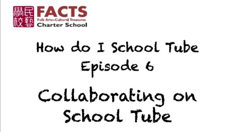 Thumbnail for entry Working Collaboratively in SchoolTube: How do I School Tube? Ep. 6