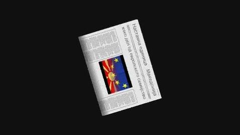 Thumbnail for entry Macedonia in EU