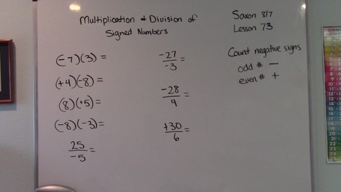 Thumbnail for entry Saxon 8/7  - Lesson 73 - Multiplying and Dividing Signed Numbers