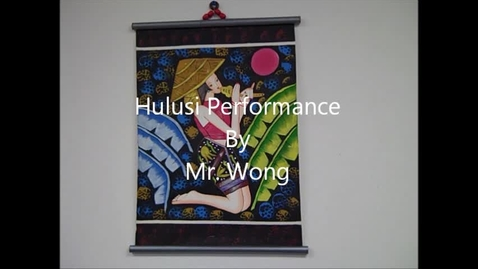 Thumbnail for entry Hulusi Performance at Parker