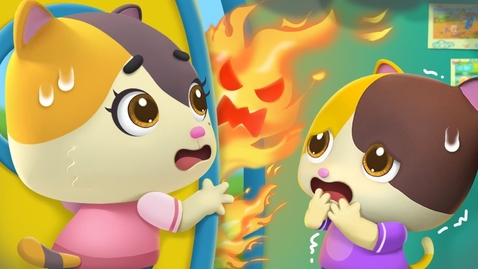 Thumbnail for entry Fire Safety Song   Safety for Kids   Play Safe   Nursery Rhymes & Kid Songs   BabyBus