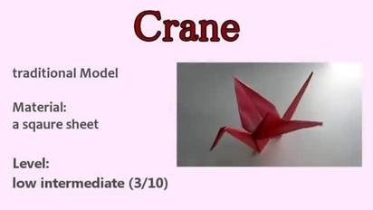 Origami Crane Instructions Stock Vectors, Images & Vector Art ... | 232x412