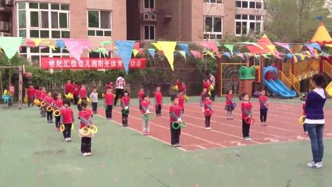 Thumbnail for entry Spring Assembly:  Huijia Kindergarten