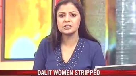 Thumbnail for entry Dalit women news story