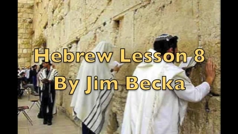 Thumbnail for entry Hebrew Language Alphabet Lesson 8 Eight