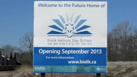 Thumbnail for entry Yom Ha'atzmaut Sameach from Bialik Hebrew Day School