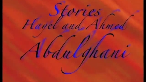 Thumbnail for entry All Our stories-Hyel and Ahmed