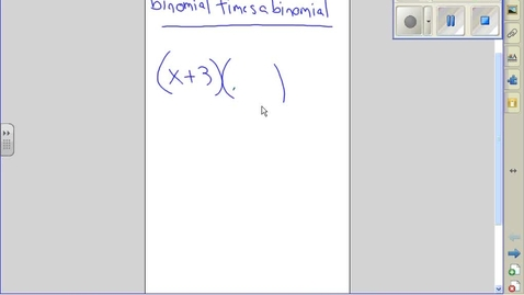 Thumbnail for entry Binomial times a binomial example 3