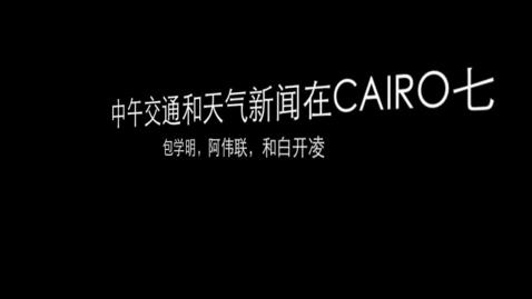 Thumbnail for entry Xiyatu tianqi yubao 2