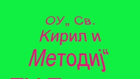 Thumbnail for entry Dijagonali vo mnoguagolnik
