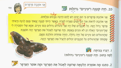 Thumbnail for entry P.43 unit_8