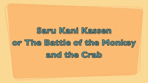 Thumbnail for entry Saru Kani Kassen
