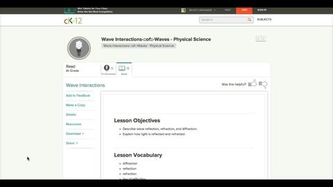 Thumbnail for entry WAVE INTERACTIONS (interactive lesson)