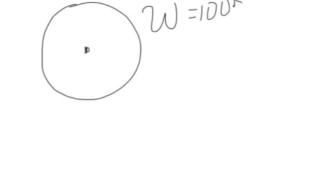 Thumbnail for entry Marcum trigonometry angular velocity 2