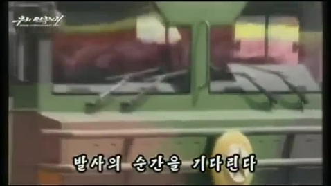 Thumbnail for entry Propaganda da Coréia do Norte contra os EUA