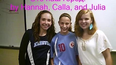 Thumbnail for entry Hannah, Calla, Julia