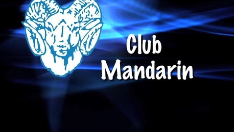 Thumbnail for entry Club Mandarin