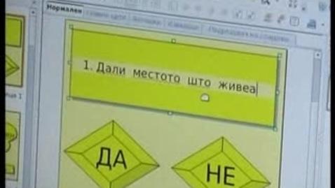 Thumbnail for entry Kviz prasanja - opstestvo