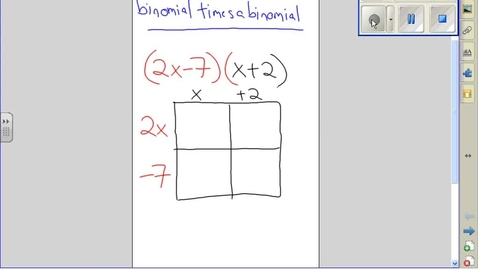 Thumbnail for entry Binomial times a binomial example 5