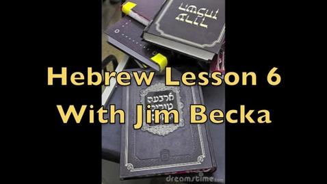 Thumbnail for entry Hebrew Language Alphabet Lesson 6 Six