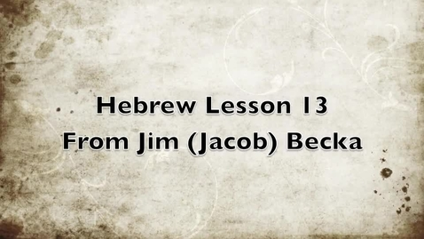 Thumbnail for entry Kaf & Khaf Hebrew Letters - Lesson 13