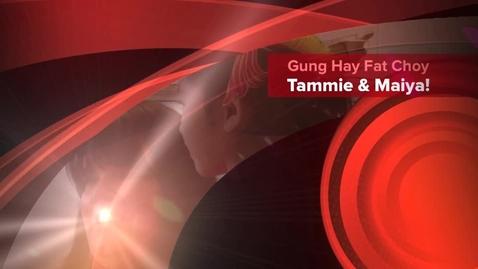Thumbnail for entry Gung Hay Fat Choy!