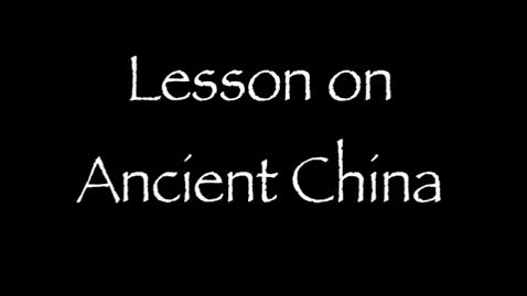 Thumbnail for entry Ancient China song by Mr. Nicky