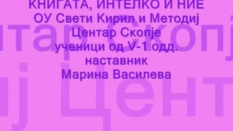 Thumbnail for entry Knigata, Intelko i nie