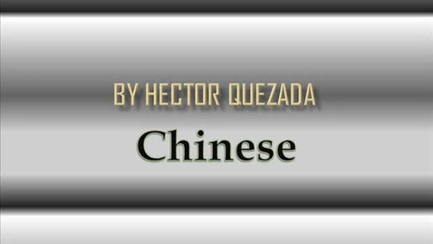 Thumbnail for entry The Chinese New Years Hector Q