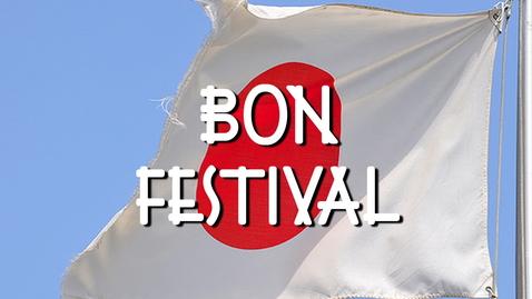Thumbnail for entry Bon Festival (Feast of Lanterns)