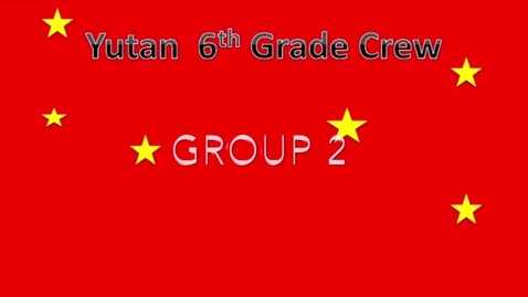 Thumbnail for entry August 2017 Yutancabulary