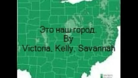 Thumbnail for entry Kelly, Savannah, Victoria