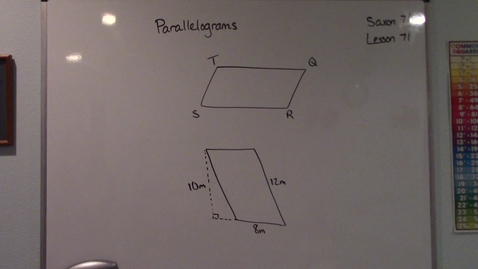 Thumbnail for entry Saxon 7/6 - Lesson 71 - Parallelograms