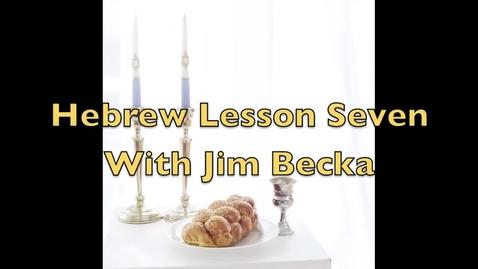 Thumbnail for entry Hebrew Language Alphabet Lesson 7 Seven