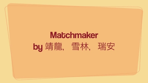 Thumbnail for entry Chinese Skit - Matchmaker