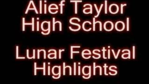 Thumbnail for entry Alief Taylor Lunar Festival