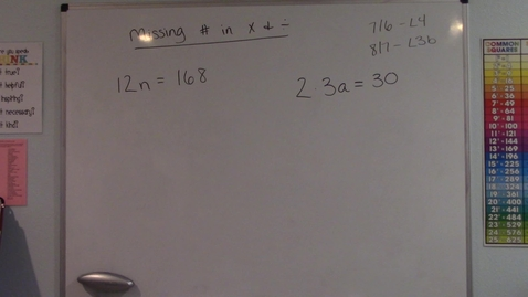 Thumbnail for entry Missing numbers (multiplication and division)